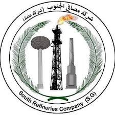 South Refineries Company
